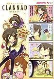 マジキュー4コマ CLANNAD(1) (マジキューコミックス)
