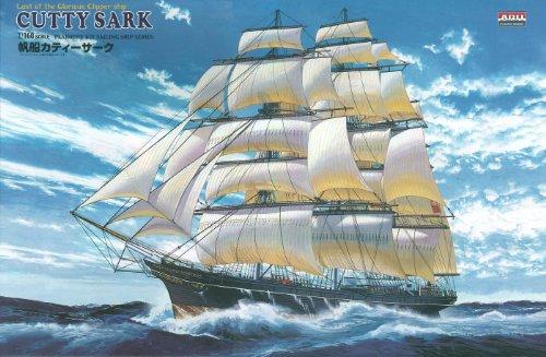 1/160 帆船カティーサークシリーズ カティーサーク
