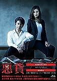 連続ドラマW 悪貨 Blu-ray BOX[Blu-ray/ブルーレイ]