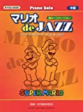 Mario de Jazz Piano Solo Sheet Music