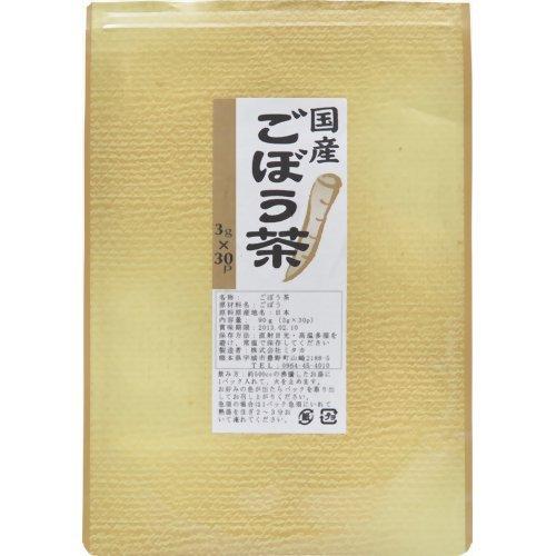 国産ごぼう茶ティーパック 3gX30包