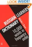 Russian Learners' Dictionary: 10,000...