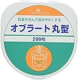 Oblate Discs - Japanese Edible Film, 200pcs