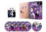 イニョプの道 DVD-BOX2
