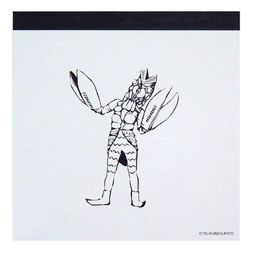 ウルトラ怪獣シリーズ《バルタン星人》スクエアメモパッドKAIJYUキャラクターグッズ(メモ帳)通販