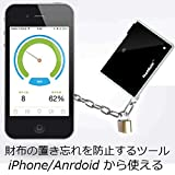 [CXD0794]SmartWallit Pro Intelligent Bluetooth Wallet / もう財布は無くしません!/置き忘れ、盗難防止!/紛失した時の位置情報がわかる!/持ち運びに便利/Smart Wallit