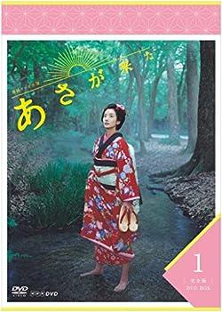 連続テレビ小説 あさが来た 完全版 DVDBOX1