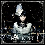 ROCK PIT(初回生産限定盤)(DVD付)