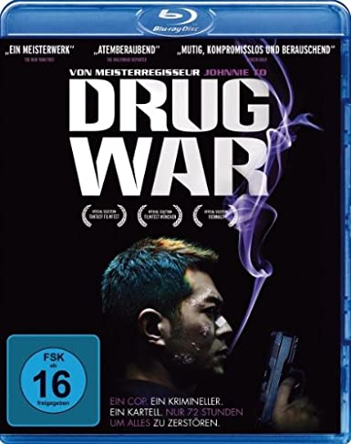 Drug War (Blu-ray)