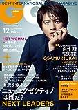 GQ JAPAN (ジーキュー ジャパン) 2010年 12月号 [雑誌]