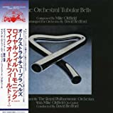 Orchestral Tubular Bells by Mike Oldfield