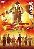 チーム・コンバット [DVD]