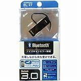 カシムラ ハンズフリー Bluetooth3.0 イヤホンマイク ノイズキャンセラー BL-27
