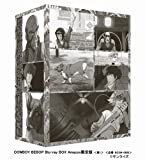 【Amazon.co.jp限定】 COWBOY BEBOP / カウボーイビバップ Blu-ray BOX(Amazon限定絵柄 川元利浩描き下ろしBOX・布ポスター・Amazon限定絵柄ポストカード10枚・特典DVD付) [完全数量限定生産]
