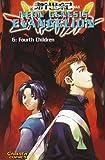 Neon Genesis Evangelion 05. Der Grabfeiler. Carlsen Comics (3551741352) by Yoshiyuki Sadamoto