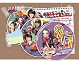 CD付き初回限定版 魔法先生ネギま!