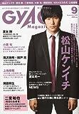 GyaO Magazine (ギャオマガジン) 2009年 09月号 [雑誌]