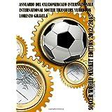 Rafael Carioca (Trading Card) 2012-13 Panini UEFA Champions League Stickers #487