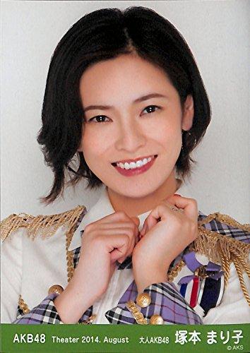 【塚本まり子】 AKB48 公式生写真 劇場トレーディング Theater 2014. August 月別 8月 ヨリ