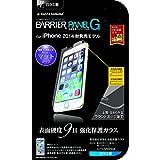 ラスタバナナ iPhone6 (4.7インチ)用 反射防止ガラスパネル  GT558IP6A