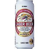 キリン ラガービール 500ml×24本