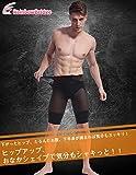 JCL 男性用ハイウェストガードル 加圧スパッツメンズ 下腹痩せ お腹 引き締め 太もも ダイエット ヒップアップ L ブラック
