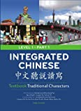 Integrated Chinese, Level 1 Part 1 Textbook, 3rd Edition (Traditional)