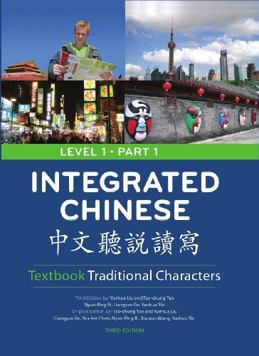 Integrated Chinese, Level 1 Part 1 Textbook, 3rd Edition...
