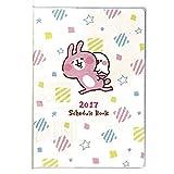2017年 カナヘイの小動物 B6手帳/スケジュール帳 月間 (二匹)