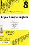 Enjoy Simple English (エンジョイ・シンプル・イングリッシュ) 2014年 08月号 [雑誌]