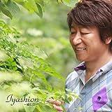 「Iyashion~癒し音~」 / 井上和彦