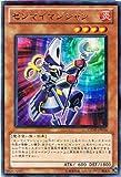 遊戯王カード 【ゼンマイマジシャン】 GENF-JP014-R ≪ジェネレーション・フォース≫