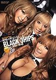 HyperIdeaPocket 究極の黒ギャルマニアックスBLACK3HIPS RUMIKA RINA MOKA [DVD]