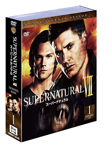 スーパーナチュラル<セブンス> セット1(6枚組) [DVD]