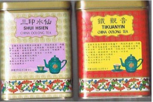 Wuyi Shui Hsien Narcissus WuLong + China Tie Kuan Yin Oolong Tea - 2x5.3 Oz