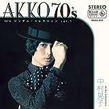 70'sシングルコレクション VOL.1(紙ジャケット仕様)