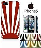 Pスマホケース iphone5 (iPhone5) ハードケース カバー ジャケットパン 日の丸 太陽 ストライプ t039