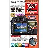 Kenko デジタル一眼レフカメラ用液晶プロテクター Canon デジタル一眼レフカメラ 5D Mark3 用 [New] KLP-CEOS5DM3N