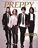 PREPPY (プレッピー) 2009年 09月号 [雑誌]