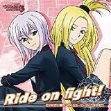 Ride on fight!♪ミサキ(橘田いずみ)&コーリン(三森すずこ)