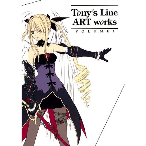 Tony線画集「Tony's Line ART works Vol.1」