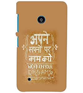 NOKIA LUMIA 530 DUAL APNE SAPNE Back Cover by PRINTSWAG