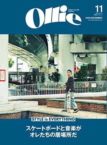 Ollie 2016年11月号 大きい表紙画像