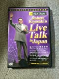 Robert Kiyosaki's Live Talk in Japan