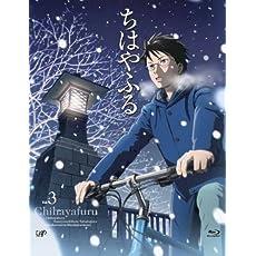 ちはやふる Vol.3 第七首~九首収録 [Blu-ray]