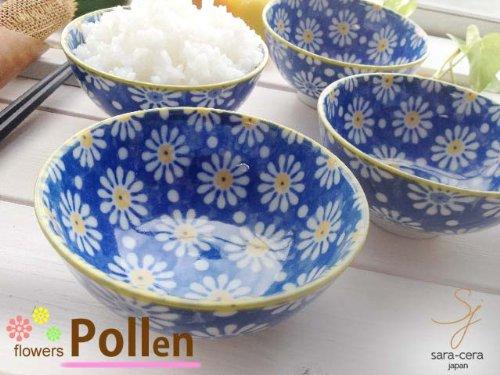 笑顔がみえる花は咲く ポレン マーガレットブルー ライスボウル ご飯茶碗 1個