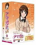 アマガミSS 9 桜井梨穂子 上巻 [DVD]