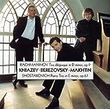 ラフマニノフ&ショスタコーヴィチ:ピアノ三重奏曲第2番