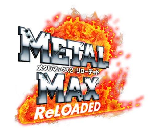 メタルマックス2: リローテッド (通常版) (今冬発売予定) 特典 山本貴嗣先生描き下ろしコミック付き