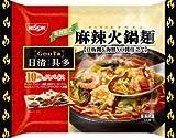 【冷凍】【24個】具多 麻辣火鍋麺 240g 日清食品
